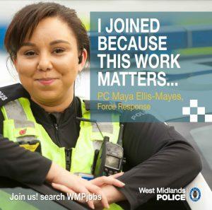 PC Maya Ellis-Mayes (Force Response)